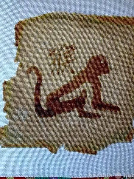 Продам Обезьянка на папирусе