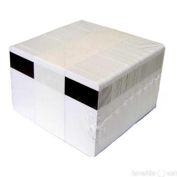 Продам: Пластиковые карты с магнитной полосой Hi