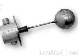 Продам Продам Реле-Датчик ДРУ-1 23 штуки