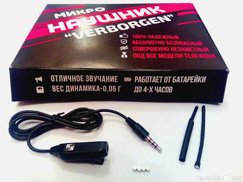 Продам Продажа и аренда микронаушников в Новоку