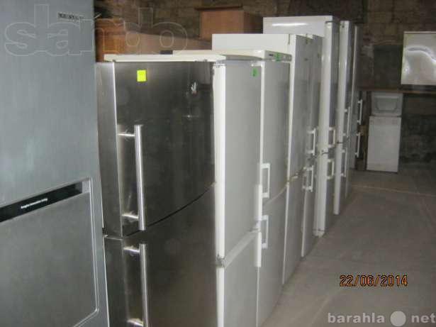 Куплю Холодильники