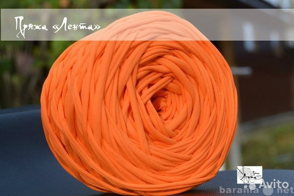 Продам: пряжа лента, спагетти, трикотажная пряжа