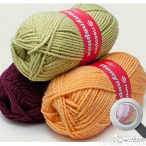 Продам: пряжа для ручного вязания