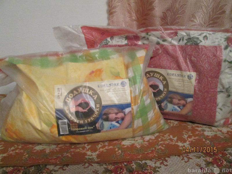 Продам Ортопедическая подушка из лузги гречихи