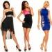 Продам Вечерние платья Сток Европа
