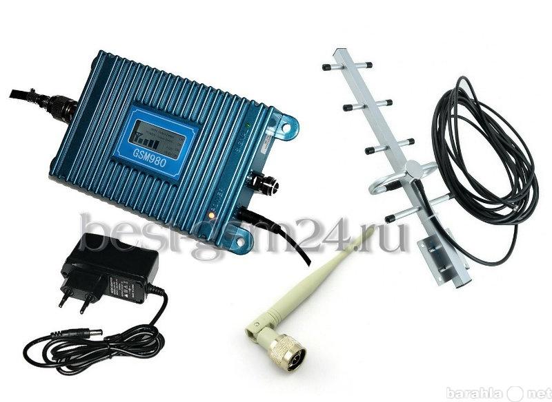 Продам Усилитель сотовой связи  HDGSM980