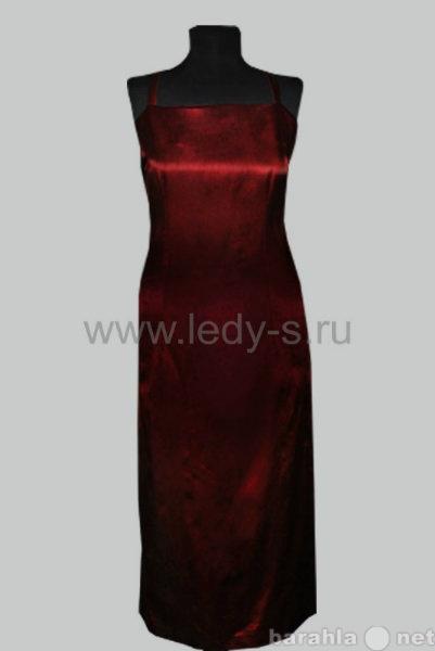 Где купить вечерние платья в челябинске
