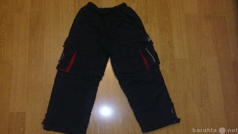 Продам зимние штаны на 3-4г брюки