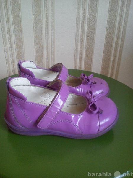 Продам туфли р.22
