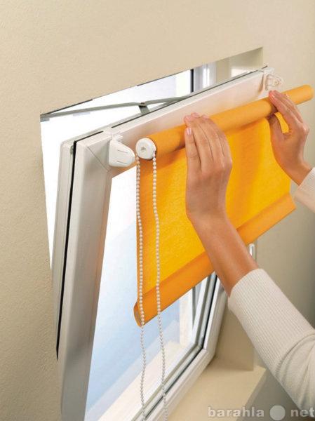 Продам Рулонные жалюзи на пластиковые окна