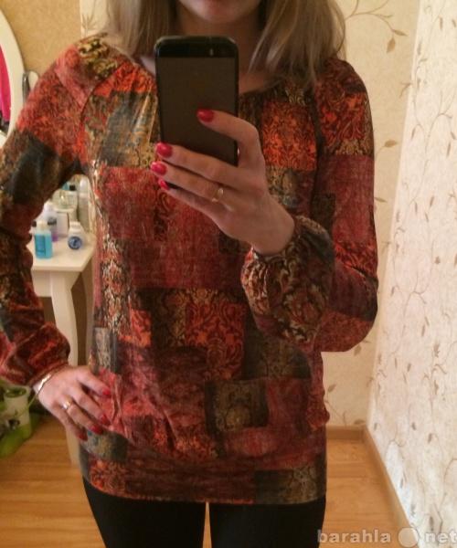 Продам Туника и блузка для беременных