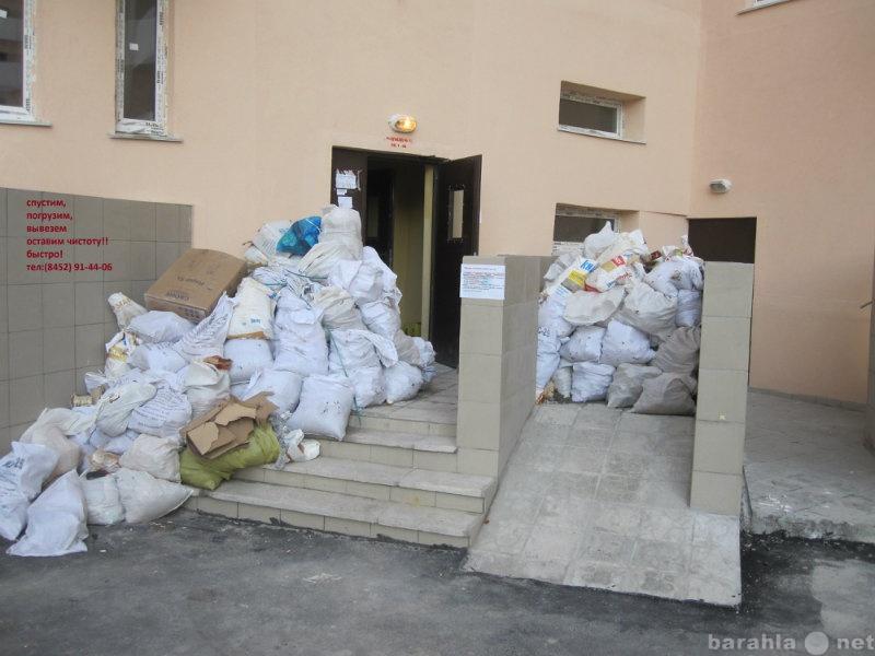 кого вынос мусора из квартиры цена за мешок засыпку: где