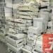 Куплю принтеры, МФУ, сканеры на утилизацию