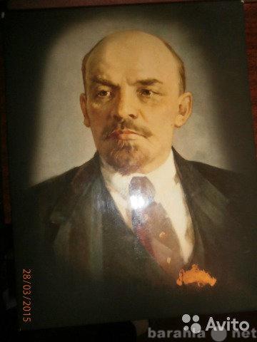 Продам Портрет Ленина