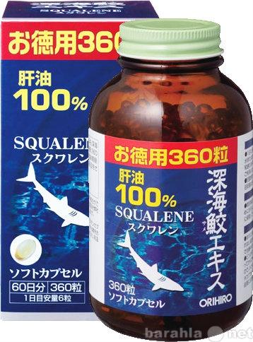 Продам Акулий сквален для иммунитета.ЯПОНИЯ