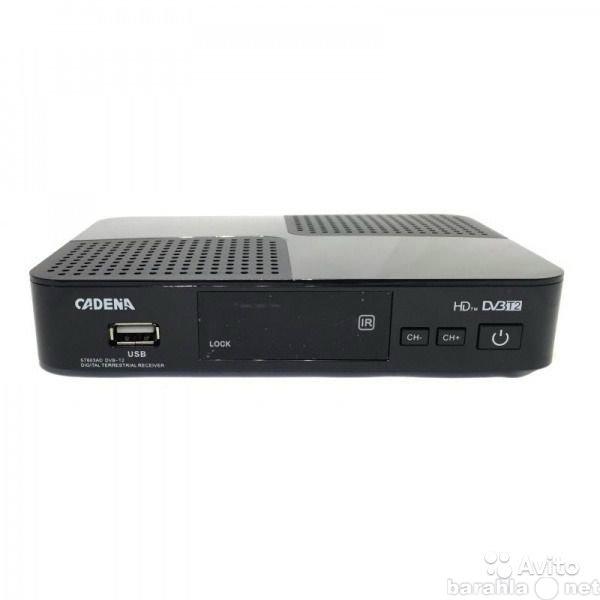 Продам Цифровая приставка Cadena 603(AC-3, моду
