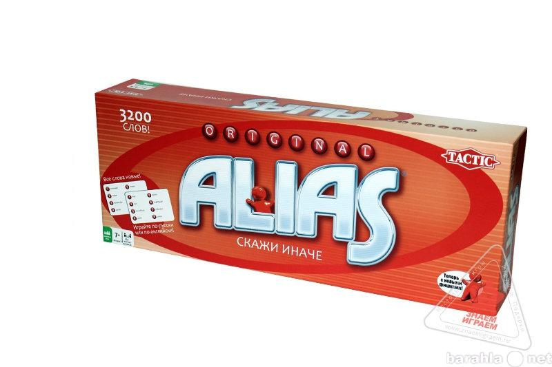 Продам Настольная игра Элиас (Alias)