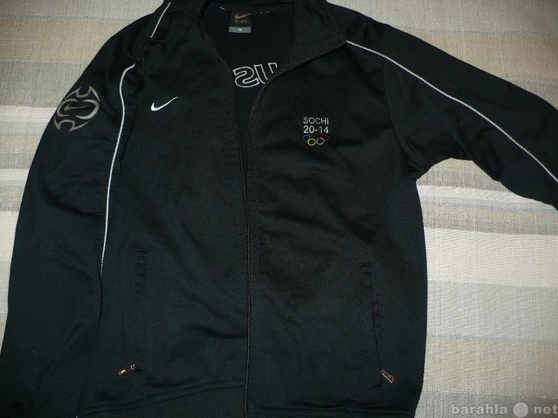Продам Куртка спортивная «Nike» черная