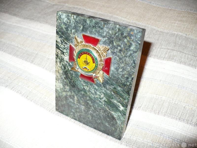 Продам Пластина наградная МВД России 10 лет