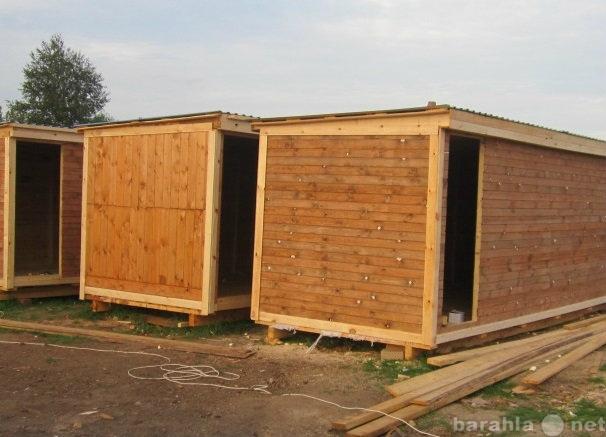 Продам: Бытовка деревянная