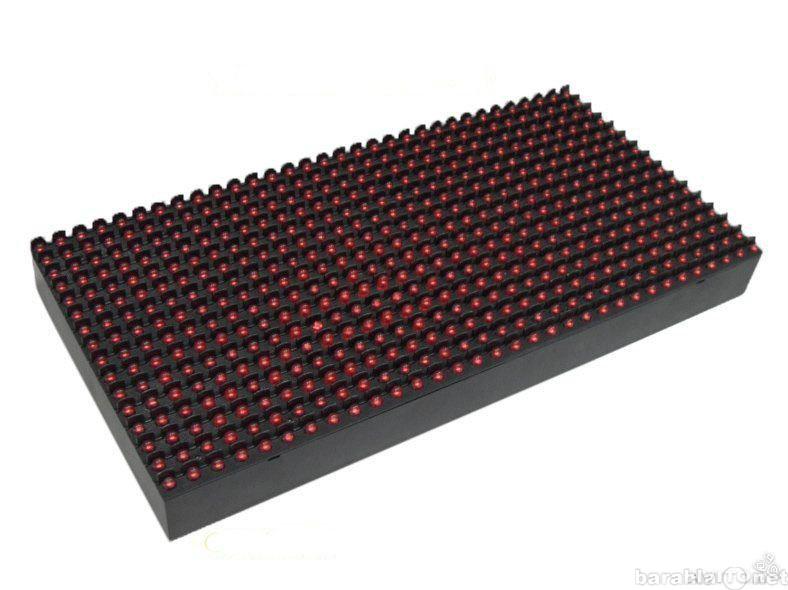 Продам Светодиодные модуля P10 320х160 для бегу