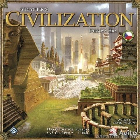 Продам Цивилизация