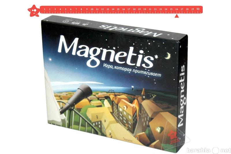 Продам Магнетис