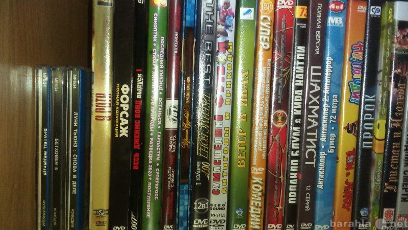 Продам диски с фильмами и музыкой