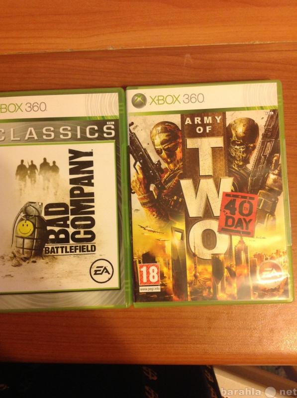 Продам Игры Xbox 360