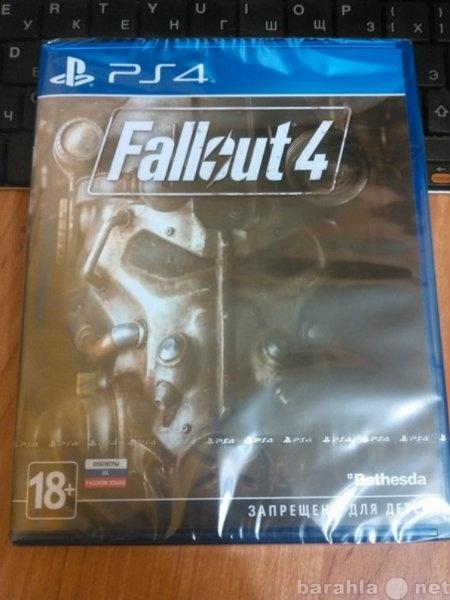 Продам Fallout4 для PS4