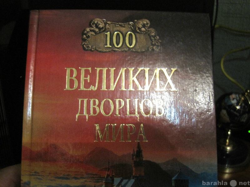 Продам: Распродажа книг из шкафа ~ 500 единиц