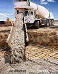 Продам: бетон всех марок, блоки газосиликатные,