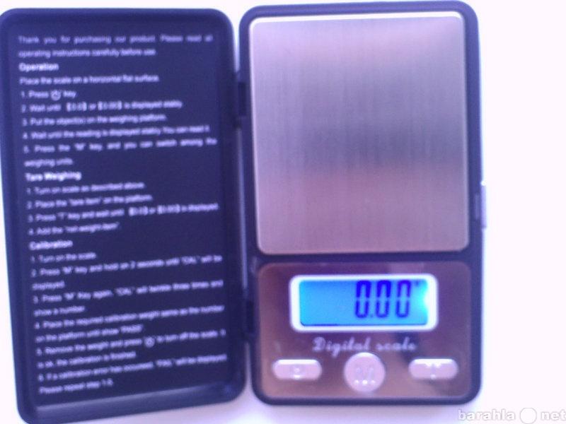 Продам весы карманные сверхточные
