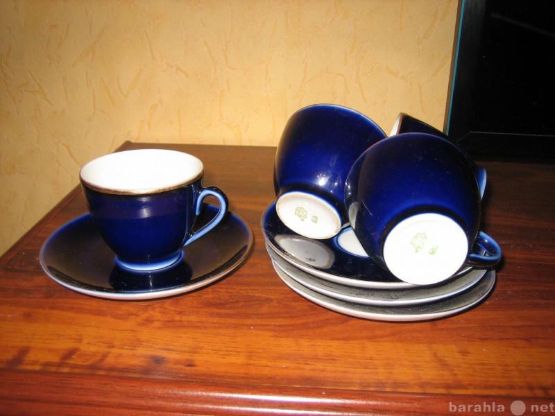 Продам Кофейные пары