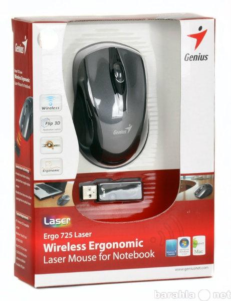 Продам Безпроводная мышь Genius Ergo 725 Laser