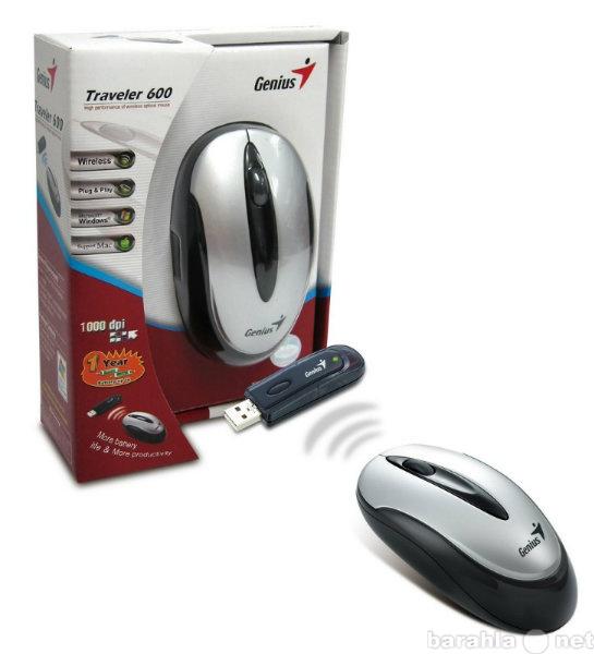 Продам Безпроводная мышь Genius Traveler 600