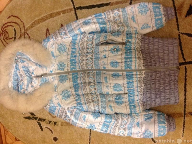 Продам Зимняя куртка для беременных