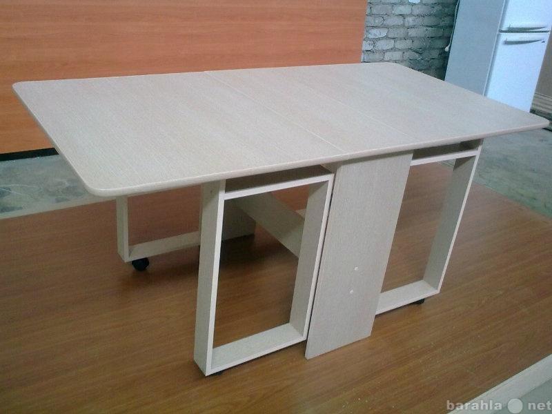 Продам: стол книжка