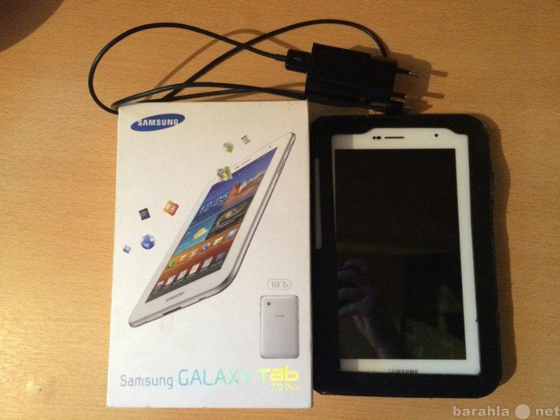 Продам Планшет Samsung galaxy TAB 7.0 Plus