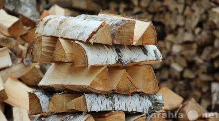 Продам Хорошие березовые дрова с доставкой