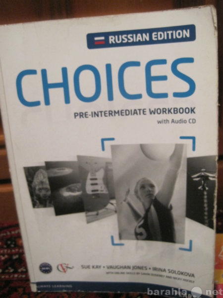 Продам: Choices. Pre-intermediate workbook