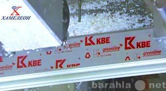 Продам Пластиковое окно КВЕ 58 размер 1850х1090