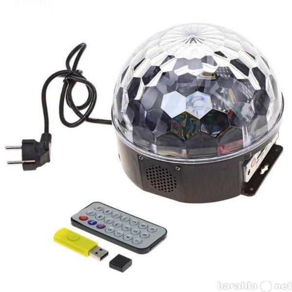 Продам: Светодиодный диско-шар c флешкой и пульт