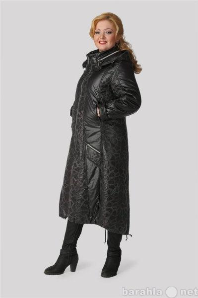 Продам Зимняя модель. Длинное пальто