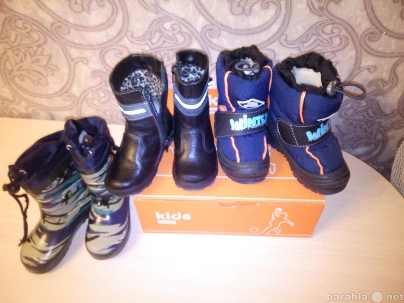 Продам детская обувь