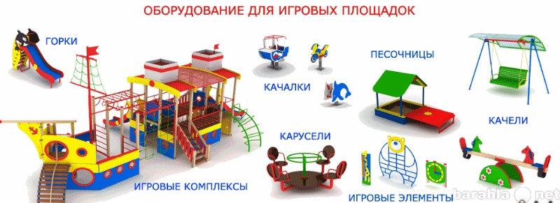 Продам Детское и спортивное оборудование. МАФ.
