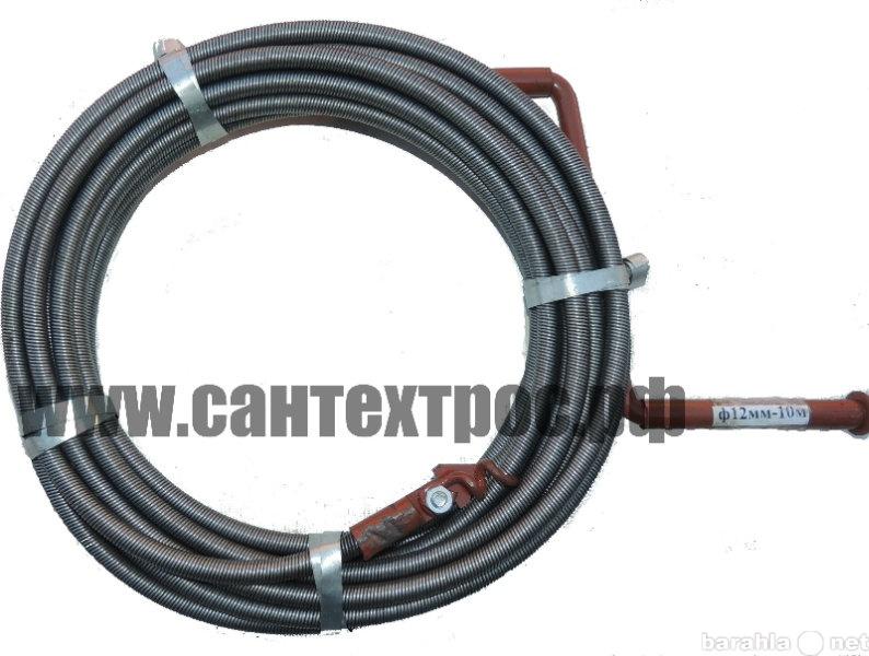 Продам Трос для прочистки канализации ТС-6,3 м