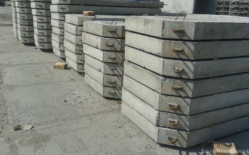 Изготовим плиты дорожные железобетонный канал для канализации