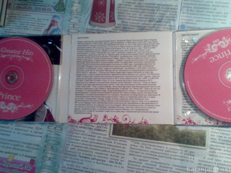 Продам СД - ДВД  диски