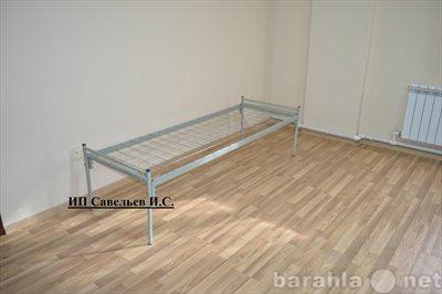 Продам Металлические кровати эконом-класса с бе